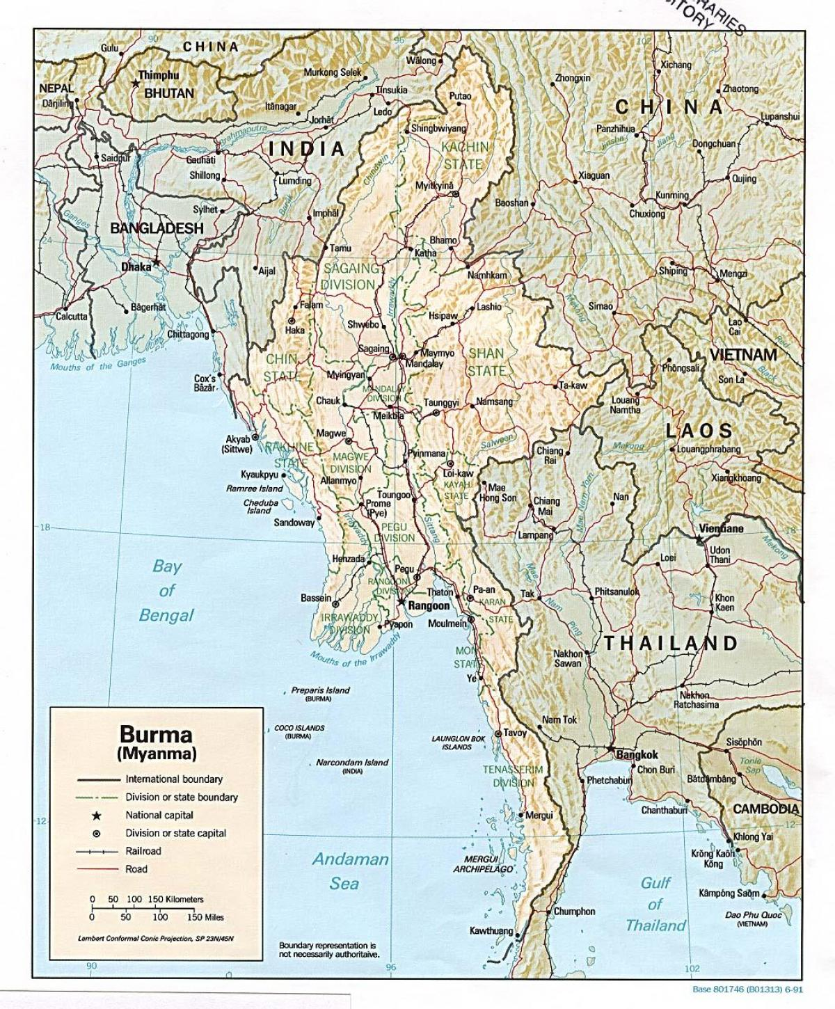 offline Myanmar map